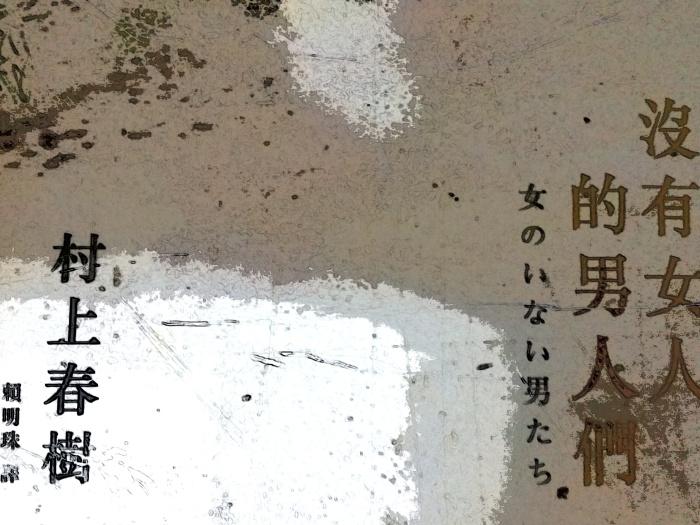 papercamera2016-04-28-08-22-01.jpg